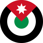 600px-Roundel_of_the_Royal_Jordanian_Air_Force.svg